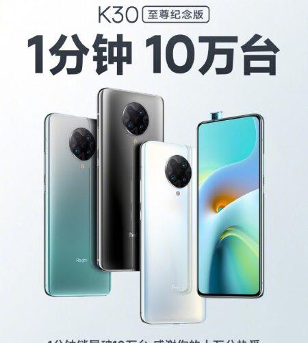 گوشی ردمی K30 Ultra